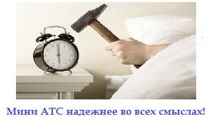 Иллюстрация будильник, таймер