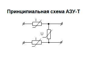 Принципиальная схема АЗУ с позистором и варистором