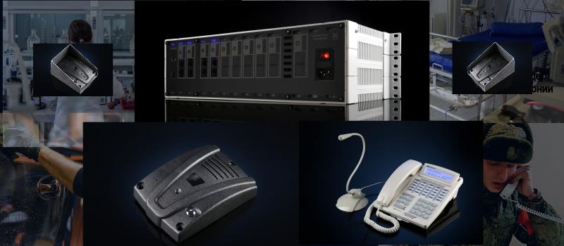Пульты оперативной связи и переговорные устройства