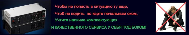 """Региональные представительства """"""""Мультиком"""""""