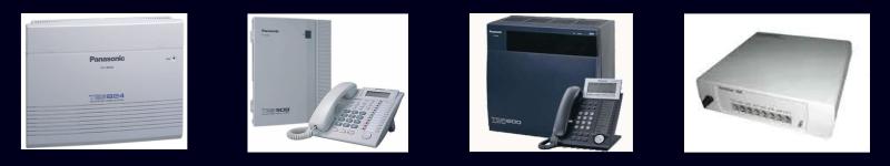 Примеры аналоговых мини ВТС.