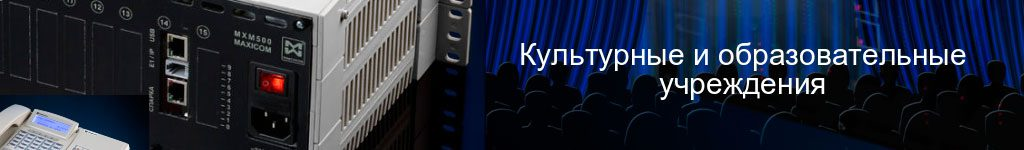 """Заставка для отзывов об АТС """"Максиком"""""""