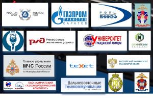 Коллаж из логотипов VIP-клиентов Мультикома