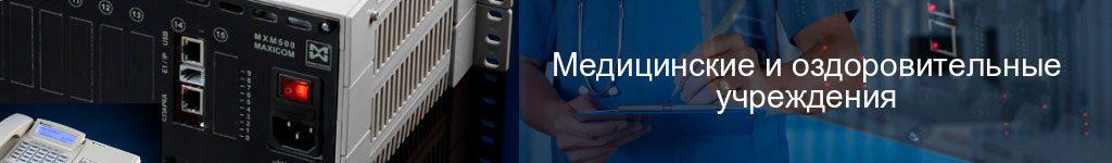 """Заставка для отзывов о решениях по связи """"Максиком"""""""