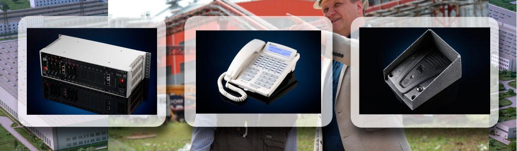 Система телефонной и громкоговорящей связи, IP-решение
