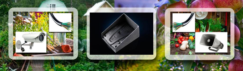 IP решение системы ГГС и громкого оповещения для садоводства (заставка страницы)