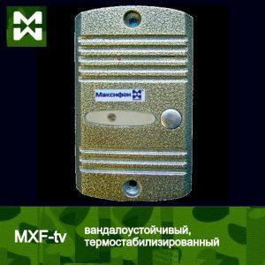 Фото вандалоустойчивого термостабилизированного переговорного устройства