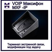 Изображение IP переговорного устройства