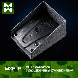 Фото вандалоустойчивого переговорного устройства IP