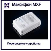 Изображение переговорного устройства для офиса MXF