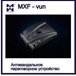 Изображение антивандального переговорного устройства MXF-vun