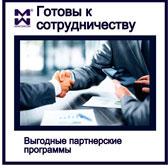 Изображение рукопожатия на фоне ТМ Максифон