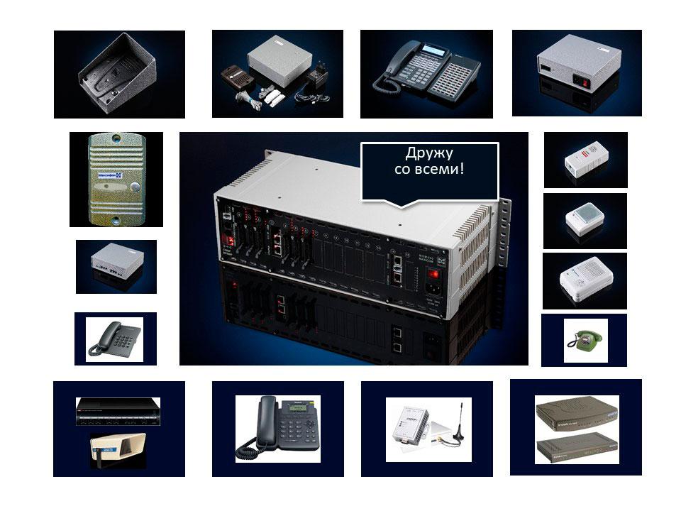 """Фотографии приборов и устройств, которые можно подключить к АТС """"Максиком""""."""