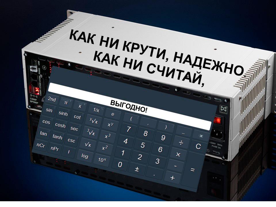 """Фото АТС """"Максиком"""" и изображение калькулятора"""