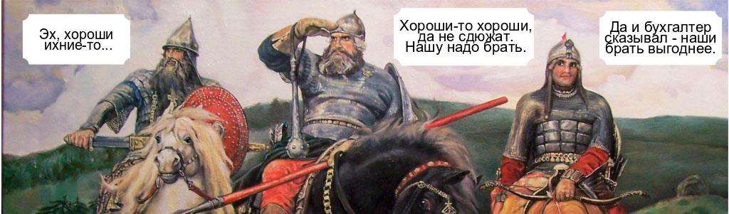 В чем преимущества российских мини АТС