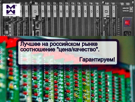 Изображение фрагмента цифровой АТС и описание преимущества