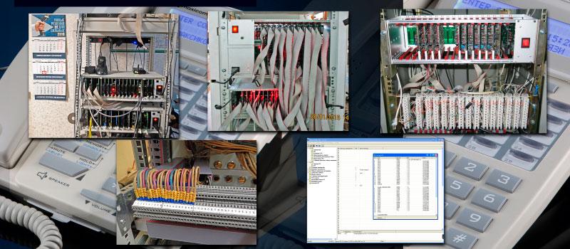 Фрагменты кросса, таблица наведения, проверка АТС на фоне изображений СТА