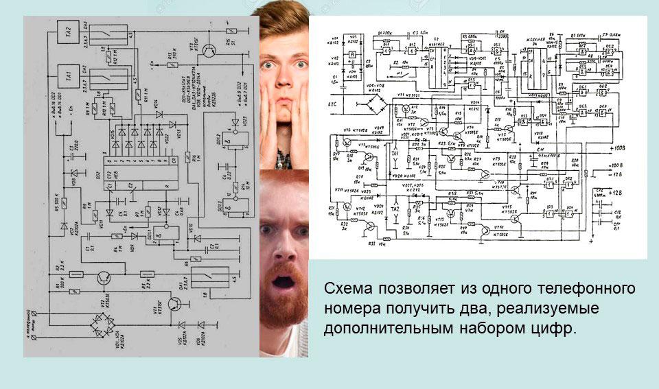 Что такое мини АТС 18: схема микро АТС на 2 телефонных номера.