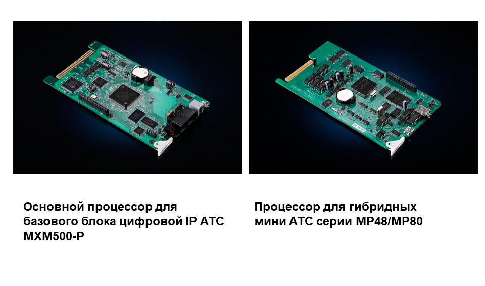 Что такое мини АТС 23 изображение процессоров мини атс
