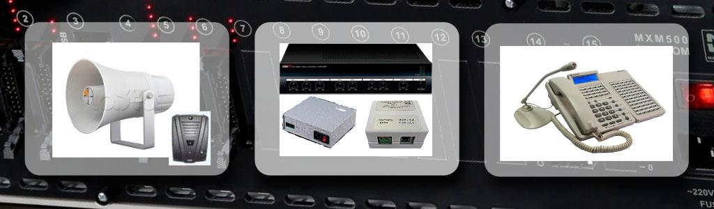 Фото рупорного громкоговорителя, переговорного устройства, микшера, адаптеров и пульта ГГС