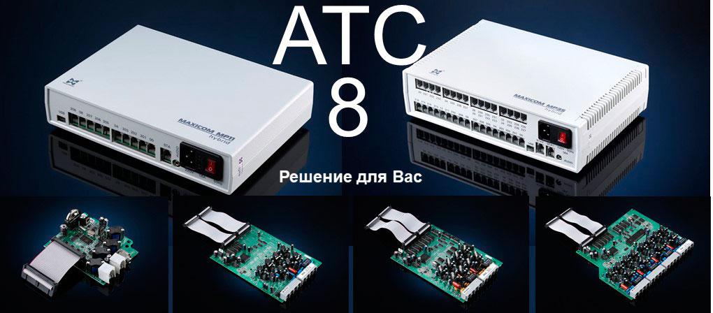 Фото мини АТС MP11 и MP35