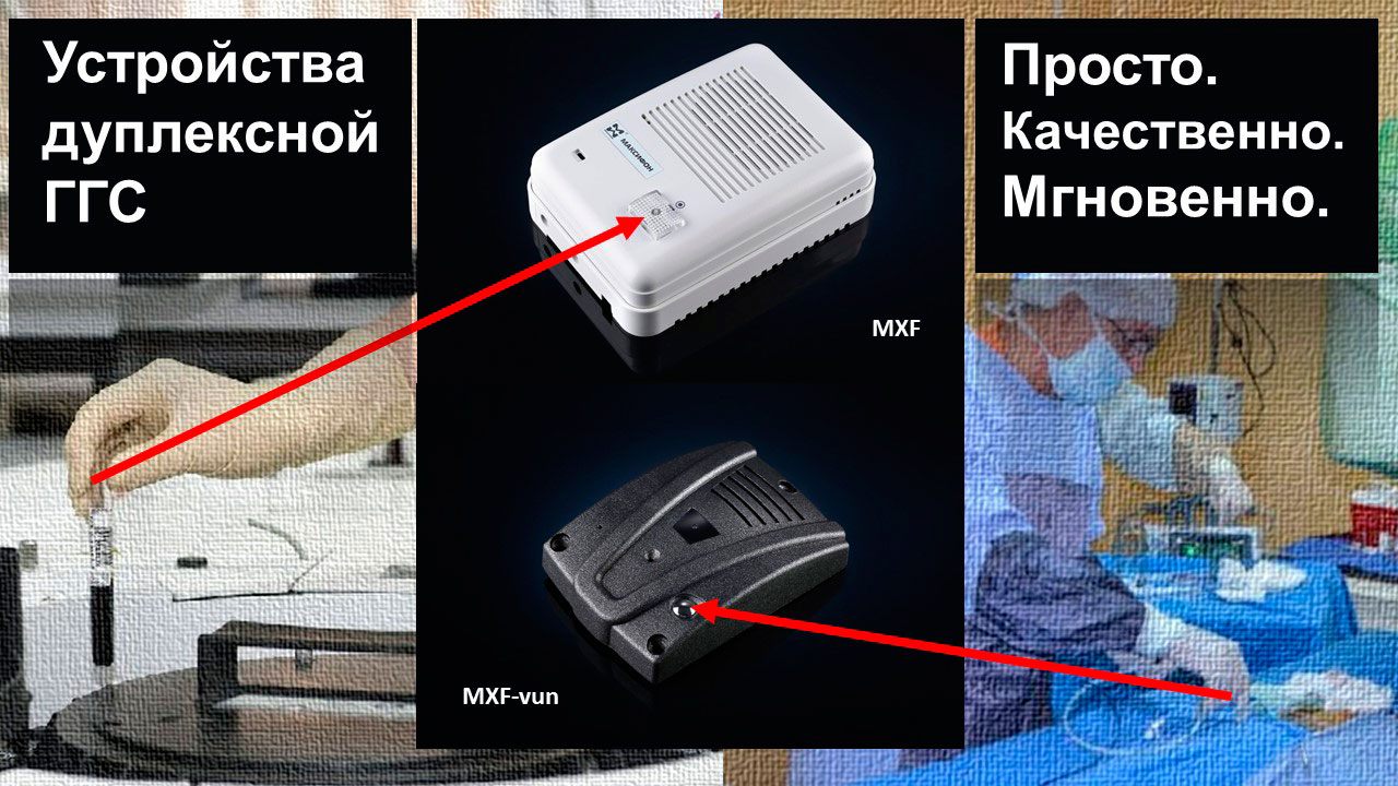 Фото переговорных устройств дуплексной ГГС в пластмассовом и антивандальном исполнениях