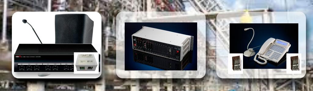 Фото компонентов системы оперативно=диспетчерской связи - мини АТС, оборудования ГГС, терминала экстренной связи