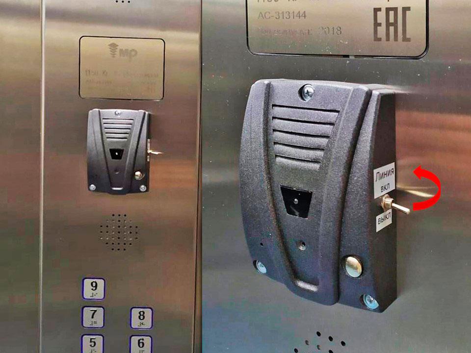 Фото специальной модификации переговорного устройства лифтовой связи