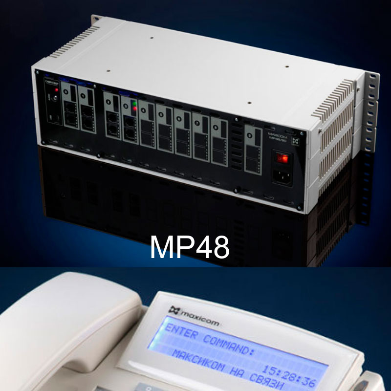 Характеристики мини АТС MP48. Переход к подробному описанию станции.