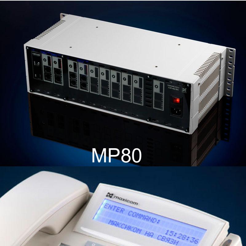 Характеристики мини АТС MP80, переход к описанию станции