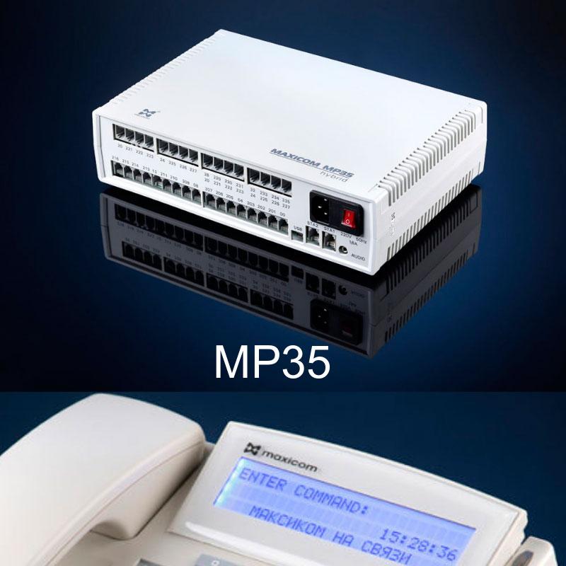 Характеристики мини атс MP35. Переход к подробному описанию станции