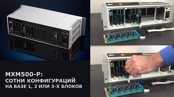 Фото цифровойi IP АТС МАКСИКОМ MXM500-P.