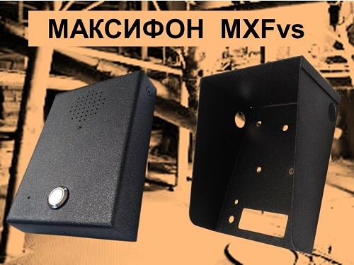 Переговорное устройство громкоговорящей связи и защитный козырек.