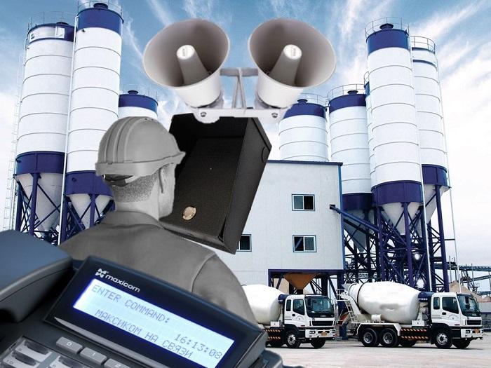 Диспетчерская громкоговорящая связь на бетонном заводе