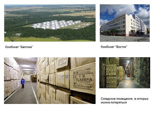 Фото сооружений и складов комбинатов Росрезерва. Примеры.