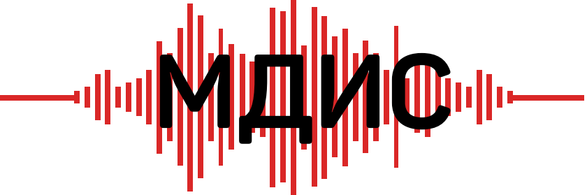 Логотип МДИС - партнера Мультикома