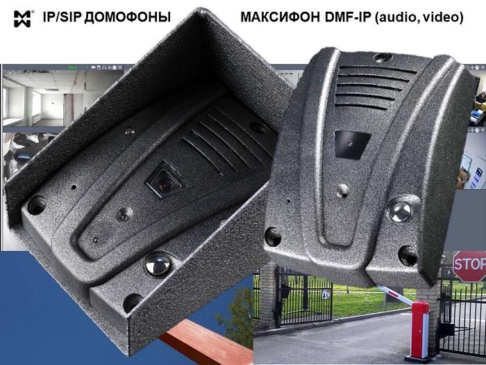 IP/SIP домофоны для медицинских учреждений - фото