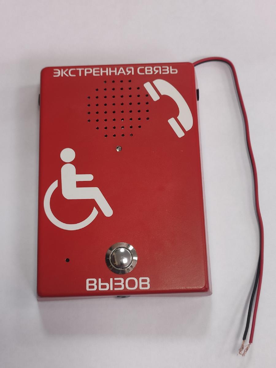Переговорное устройство экстренной связи Максифон - фото